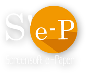 Logo Screensoft' e-Paper